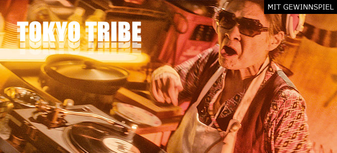 "Tokyo Tribe  © Tokyo Tribe: © 2014 INOUE SANTA / ""TOKYO TRIBE"" FILM PARTNERS"